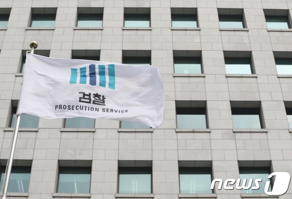 검찰 간부 중 윤석열 지검장 재산 1위, 알고보니..