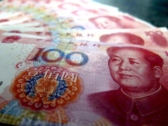 지갑 찾아준 사람에게 주인이 보상한 놀라운 사례금