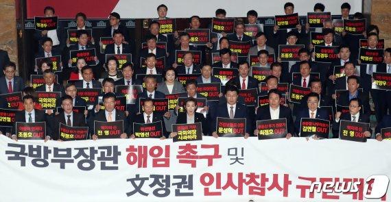 """나경원 """"김의겸 사퇴, 文정부 내각후보자 논란 꼬리자르기"""""""