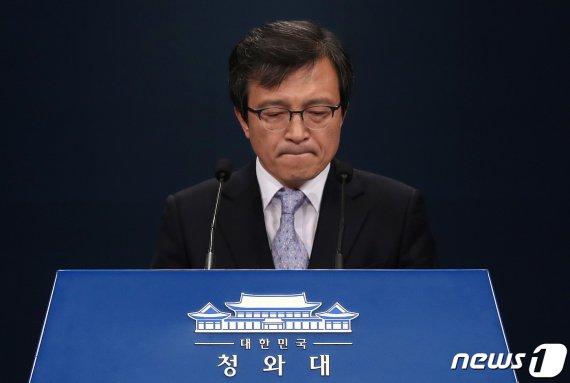 김의겸이 10억 대출받은 은행.. 지점장이 누군가 봤더니