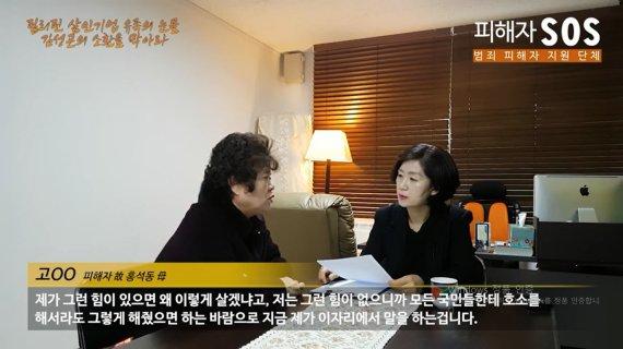 """한국인 살해한 김성곤, 1년 뒤 필리핀 재송환.. 유족들 """"막아달라"""""""