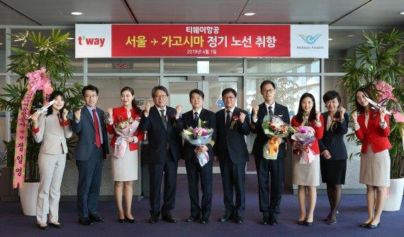 티웨이항공, 인천~가고시마 신규 취항