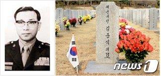 4월의 현충인으로 선정된 '김종식 해병대령'의 활약상