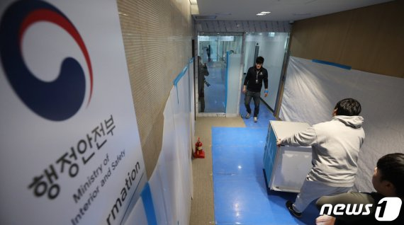 출장 중 경마장 가고 시간외수당 허위청구한 행안부 공무원들
