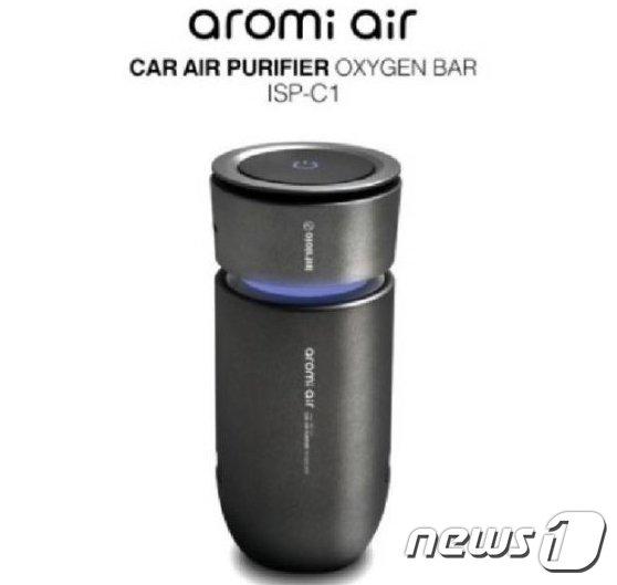 '가습기살균제 성분검출' 전량 리콜하는 차량용 공기청정기 제품