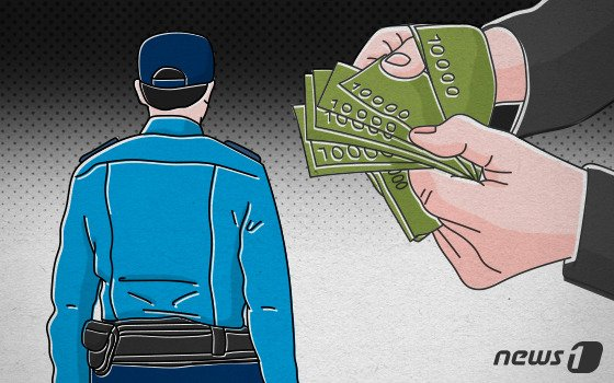 버닝썬과 관련 없지만..유흥업소 주인에게 뇌물 받은 경찰들
