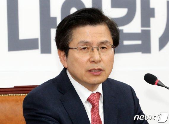 """황교안 """"박영선·김연철 임명 강행은 오만"""""""