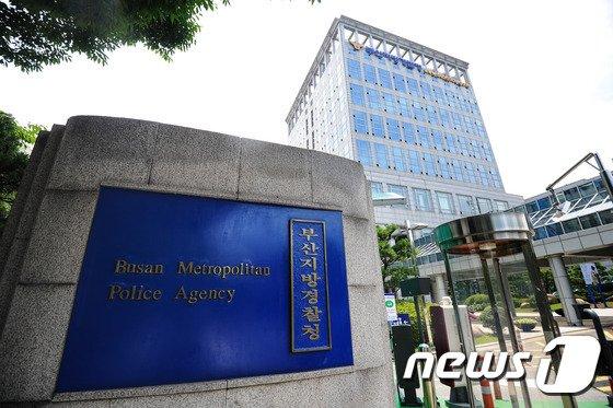 폭행·감금에 성매매까지.. 잔인한 폭력배