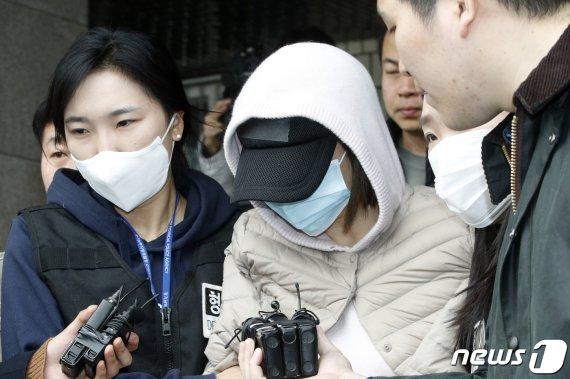 황하나,1억으로 2015년 마약 혐의 벗었다?
