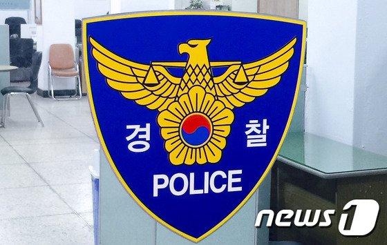 범행 현장에 영장서류 놔두고 철수한 무능한 경찰