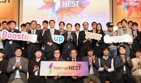 신보, '스타트업 네스트' 제5기 발대식 개최