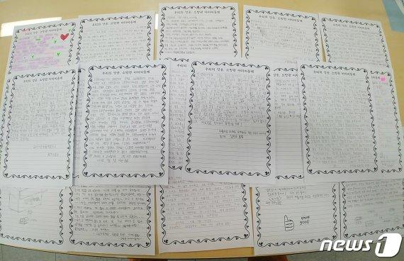 손편지+라면 두 박스 보낸 초등학생들의 마음