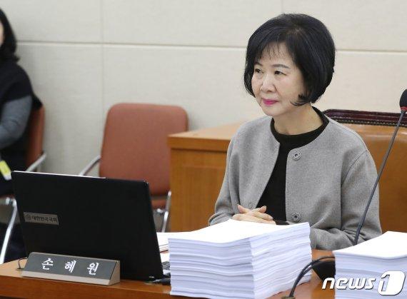 손혜원, 부친 유공자 서훈 특혜의혹 반박