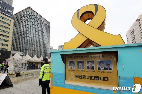 세월호참사 5주기 사흘 앞…광화문광장서 시민참여 추모행사