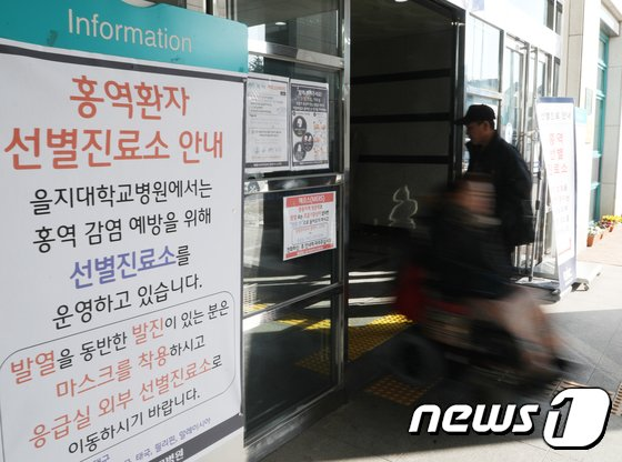 홍역 비상..베트남 다녀 온 7개월 영아 양성 판정