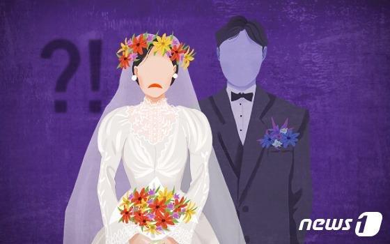 파혼한 약혼자 통장 훔쳐 470만원 인출한 30대女