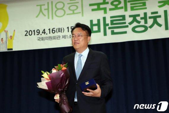 """'세월호 막말' 한국당 정진석의원 사과 """"생각짧았다"""""""