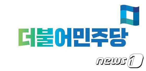 혈중알코올 농도 0.126% 음주운전한 '구의원님'
