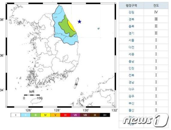 """180㎞ 떨어진 춘천서도 """"건물 흔들렸다""""…지진 신고 폭주"""