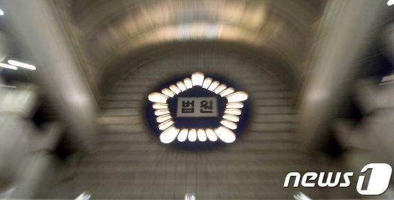 119구급대원 폭행 30대 여성 '벌금 500만원'