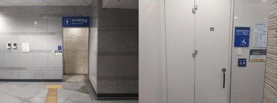 무늬만 장애인 화장실.. 실제로는 접근조차 불가능?