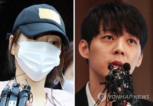박유천 vs. 황하나.. 헤어진 연인의 재회는 경찰서에서