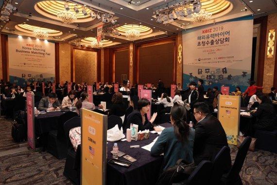 해외 바이어 초청 '중소기업 수출 상담회' 개최.. 1500여회 상담