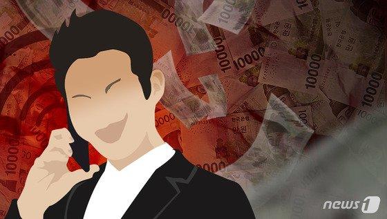 보이스피싱 현금 슬쩍하다 체포.. 신고한 사람 다름아닌