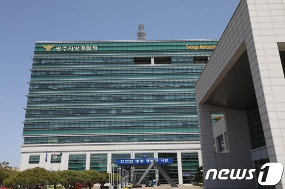 경찰 간부, 부동산 관련 수사정보 유출 의혹