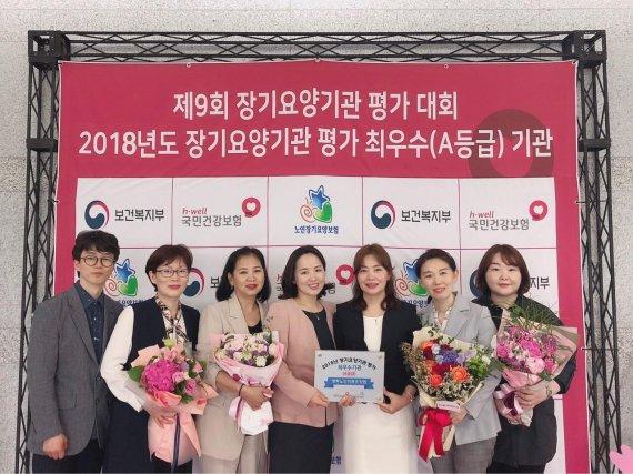 하남 영락노인전문요양원 국내 최고 '우뚝'