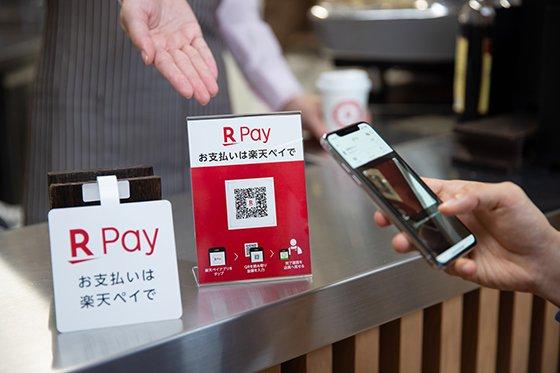 '현금없는 사회'로 가는 일본, 암호화폐 시장 달아오른다