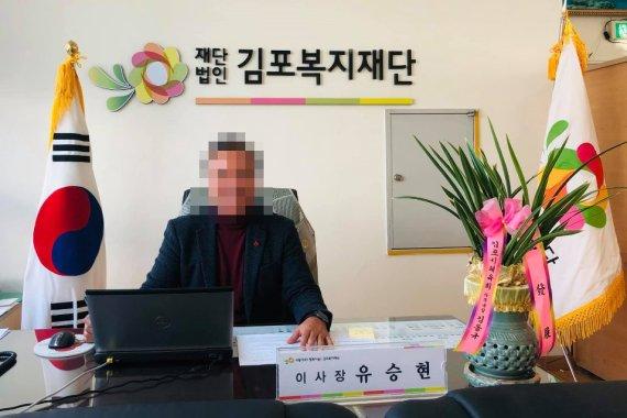 '아내 술병으로 폭행·살해' 유승현 전 김포시의회 의장 긴급체포