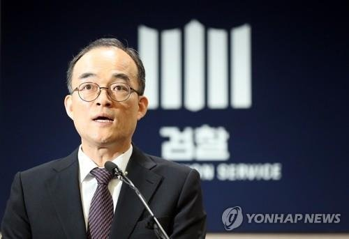 """문무일 검찰총장 """"검찰부터 권한 대폭 축소하겠다"""""""