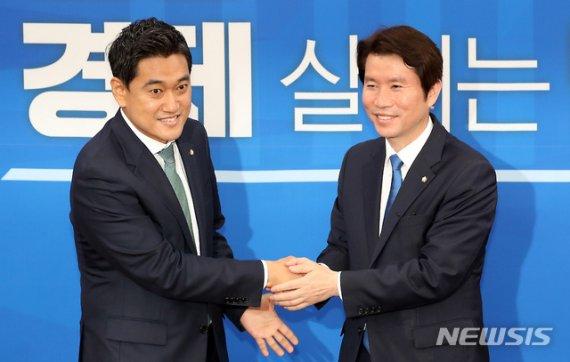 """이인영 """"야당에 민생입법 회의 제안""""...다음주 여야회동 첫 분수령"""