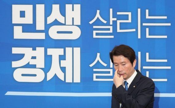 '당정청 주도권 잡기' 나선 이인영, 정조위 등 비주류 임명