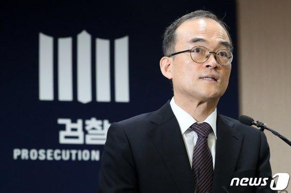 """문무일 """"'강신명·이철성 수사', 수사권 조정과 전혀 관련 없다"""""""