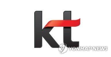 KT 소액주주 35명, 이석채.황창규 등 상대 주주대표소송 제기
