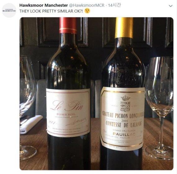 실수로 700만원짜리 와인 내준 식당.. '통큰' 사장의 대처는?
