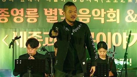 세종영릉에서 별빛음악회... '별자리 관측 체험'도
