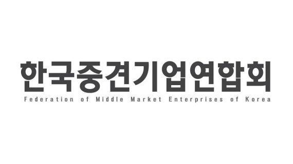 중견련X법무법인 바른, 30일 중견기업 위기관리 세미나 개최