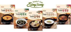 신송식품,레토르트 국탕찌개 '오롯한 5종' 출시