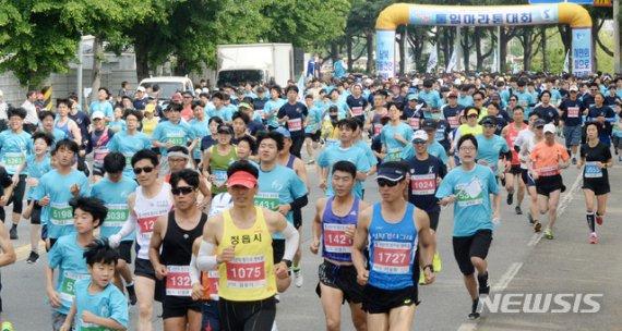 6·15 선언기념 2020 통일 마라톤대회... 하반기로 연기
