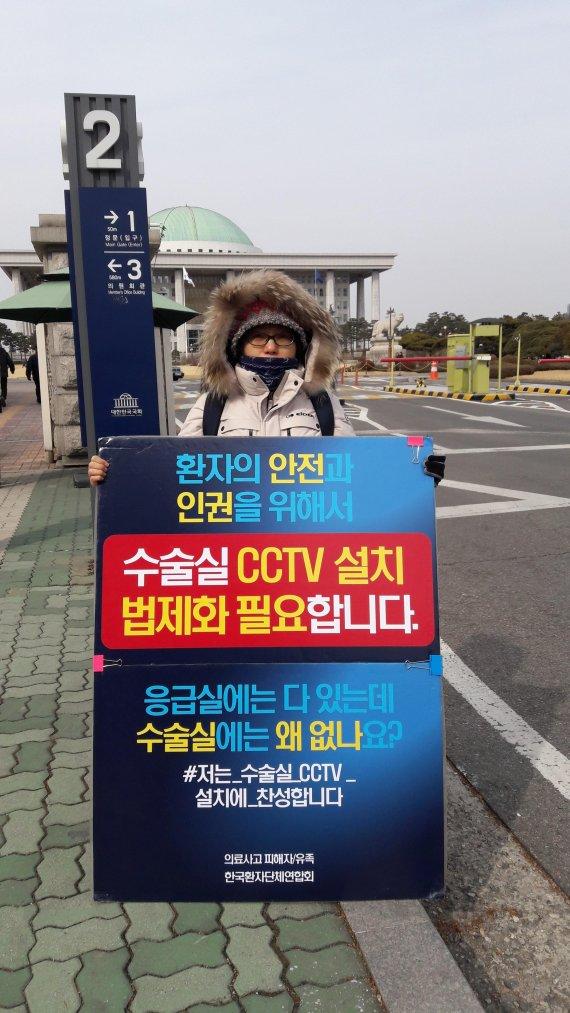 [단독] '권대희 사건' 담당검사 녹취록 공개, 수상한 재수사