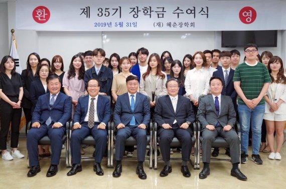 정식품 '혜춘장학회' 장학금 9900만원 전달
