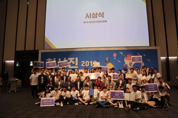 아주대 재학생 협동조합, 장애인 접근성 문제 '청사진 아이디어톤' 개최