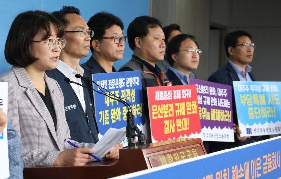 인터넷銀 대주주 요건 완화 논란 가열