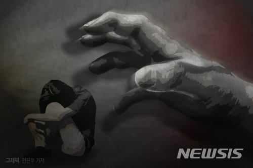 """집단폭행 당한 고등학생 """"발가락 사이에.."""""""