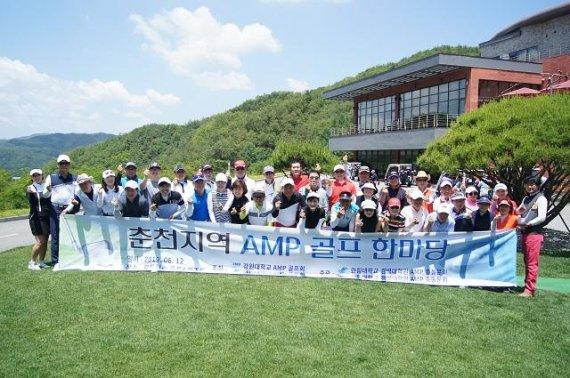 [포토뉴스] 강원대-한림대, 춘천지역 AMP 골프 한마당 개최