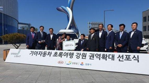 관광약자 위한 초록여행...KTX 강릉역 3대 배치