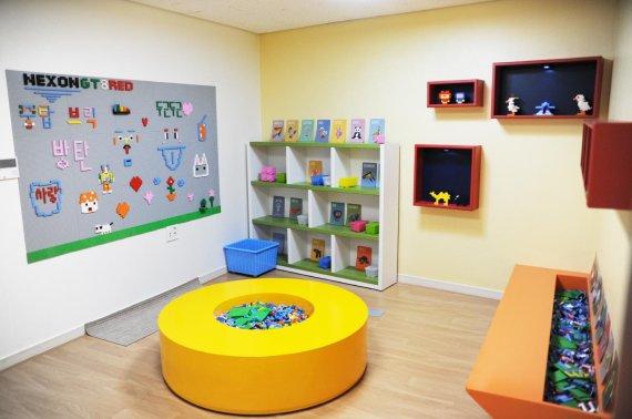 넥슨지티-넥슨레드, 중탑지역아동센터에 브릭 놀이방 조성